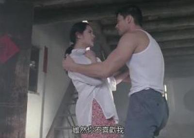 Hiếp đâm cô bạn sex Trung Quốc